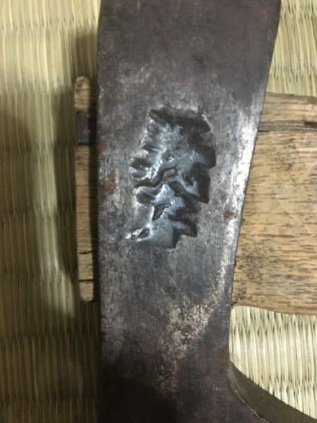 これは何かの名前ですか?それともただの凹みですか?