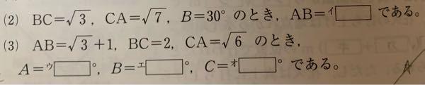 """数学の問題です。この問題解いてくれる方いませんか。よろしくお願い致します( .ˬ.)"""" い、4 う、45 え、60 お、75"""