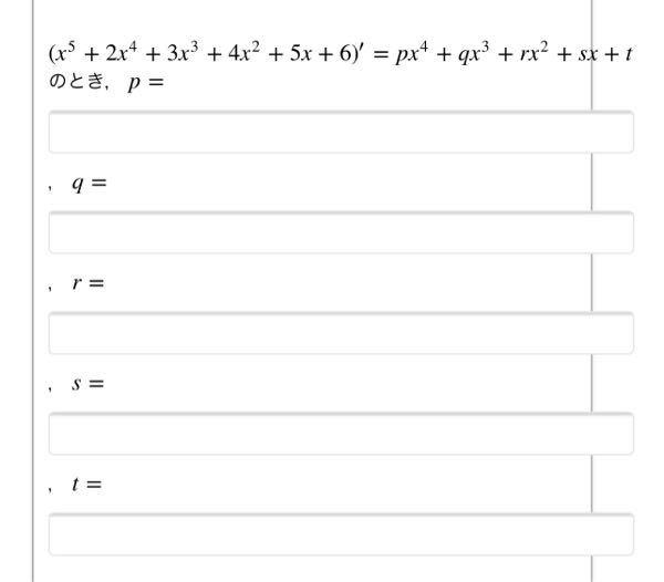 数学教えてください。