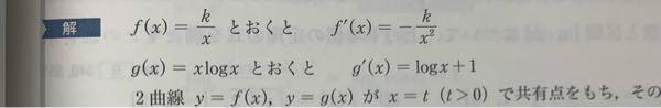数学3の微分です。2行目の微分するとこうなる途中過程教えてください。お願いします