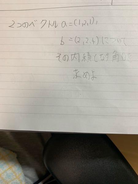 このベクトルの問題が分からないのですが、どう解けばいいのでしょうか?、、