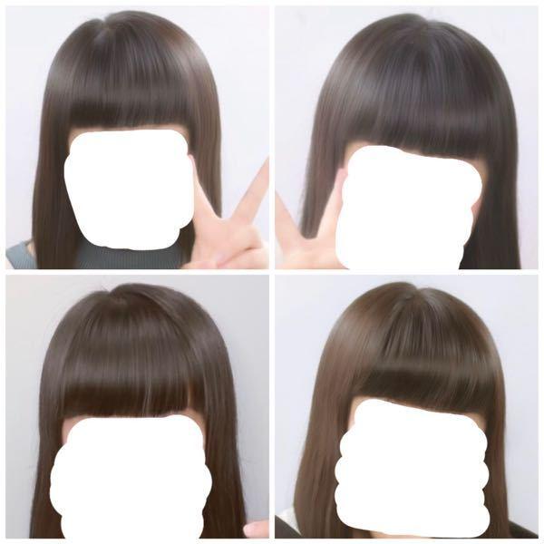 前髪がとにかく重いです。。 それが嫌で最近、前髪の上の毛をとって三つ編みにして右横にピンで止めるようにしているのですが、そうするとすごい前が浮いてオン眉みたいになります …。はじめは前髪が短いからすぐ浮くのかなと思ったのですが、オン眉でも浮いてなくて少ない髪の人いるじゃないですか?それは、どうすれば前髪が浮かないようになりますか?また、どうすれば簡単に前髪を減らして、薄くすることが出来ますか…?