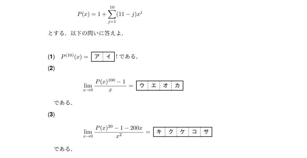 この問題の解き方がよくわからないです。教えてください