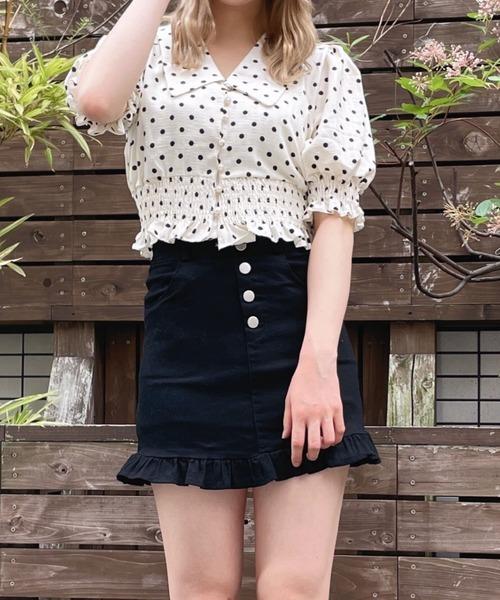 このスカート可愛い?