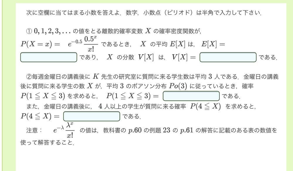 この問題解ける方いますか?