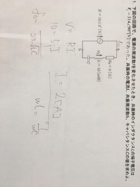 物理 電気回路 電磁気学 共振周波数、キャパシタンスの求め方がわかりません 解き方を教えてください よろしくお願いします