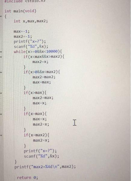 プログラミング c言語 2個以上の整数 (0以上10000以下)を入力すると1番大きな数字をmax、2番目に大きい数字をmax2としてmax2を表示させるプログラムを作ったのですが、実際入力してmax2を表示させると1番大きな数字が入力されてしまいます。なぜでしょうか?間違いを指摘して正しいプログラムを教えてください。