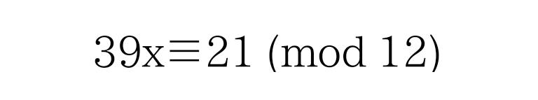 【大至急】画像の合同方程式について詳しい解き方を教えてください。