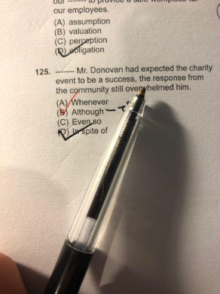 なぜこの問題はAlthough なのですか?文頭に使えるのはalthoughだけと言うことですか?