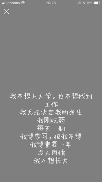 中国語です 何て書いてありますか?