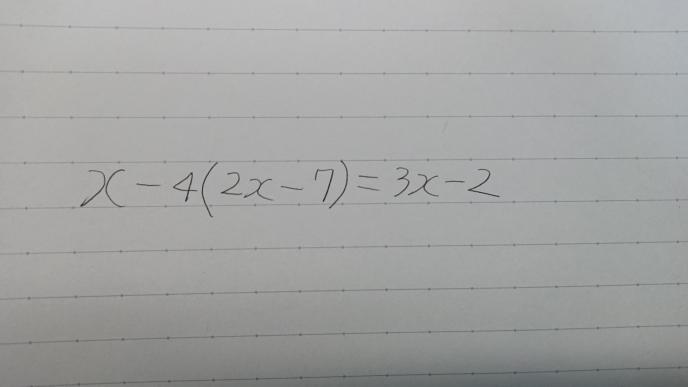 この問題の解き方と答えを教えてください!