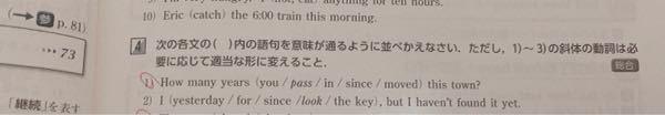 (1)は疑問文なのになぜ文の構造は肯定文なんですか?