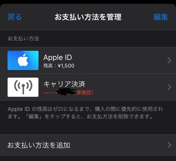 写真のようになっているのに、無料アプリがダウンロード出来ません…解決方法知ってる方いたら教えてください。 ♀️