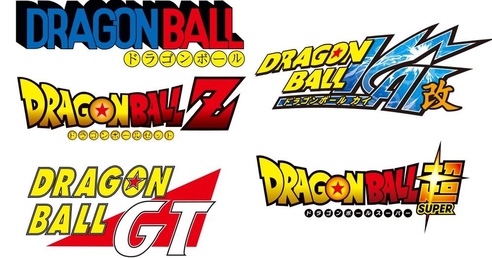 ドラゴンボールファンの皆さんに質問します。 歴代のドラゴンボールのアニメシリーズ5作品を、 好きな順番に並べてください。 できれば、 なぜその順番にしたかの理由も含めて教えてください。 ●歴代のドラゴンボールシリーズ 『ドラゴンボール』(全153話) 『ドラゴンボールZ』(全291話) 『ドラゴンボールGT』(全64話) 『ドラゴンボール改』(全158話) 『ドラゴンボール超』(全131話)