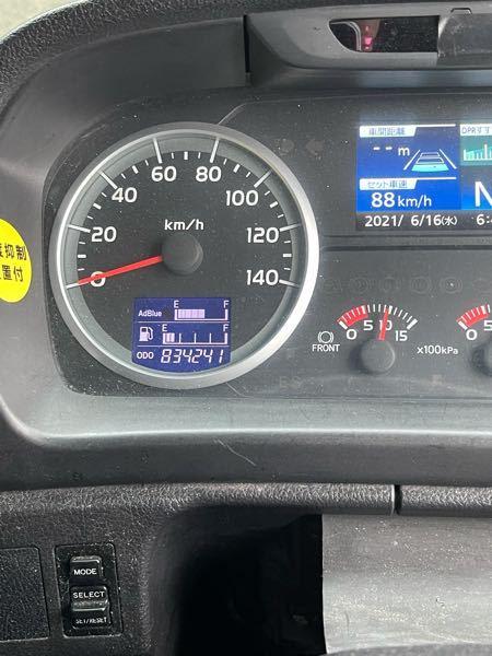 プロフィアの燃料メーターが残り1になって本当にガス欠になりそうになったら点滅しますか?