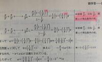 等比数列の和。 公比につく指数はnじゃなくてn+1じゃないんですか?