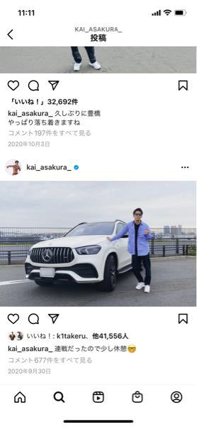 こちら朝倉海選手のインスタなのですが、この着用しているスニーカーのブランドを教えて下さい。
