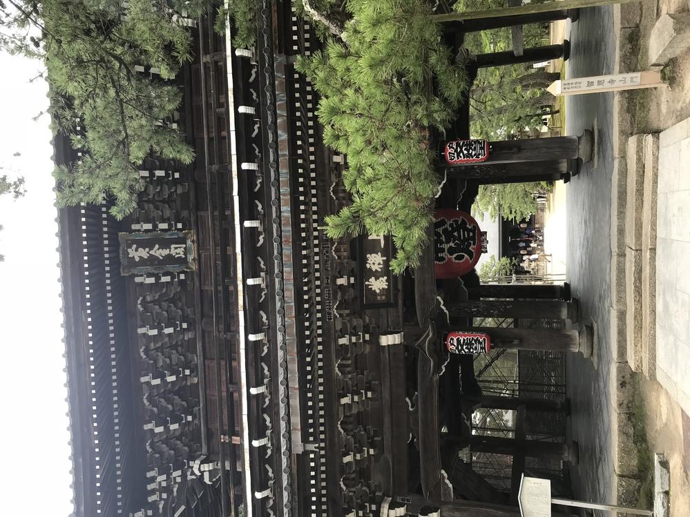 この写真は、宮津市の智恩寺の写真なのですが、この門に書いてある文字は何と読むのですか?