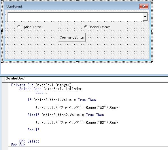 excelVBAでComboBox1の設定はIF条件で設定しましたが、 反応が出来ません。 ご存じの方教えてください。