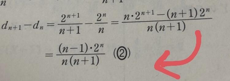 """高校数学です。 写真の変形が分かりません。どのように変形されているのか教えてください( . .)"""""""