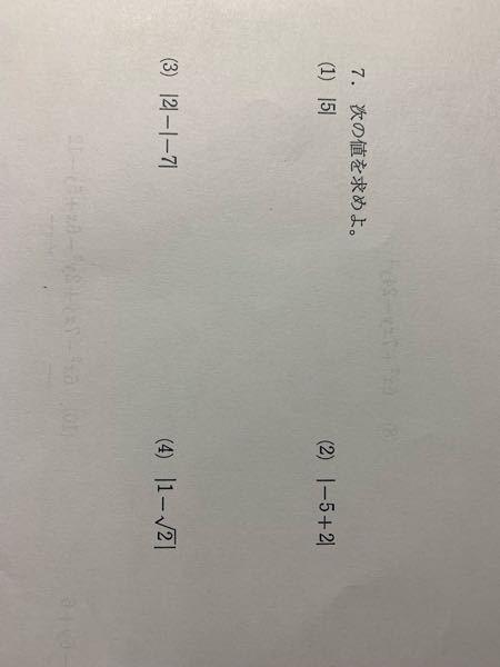 この問題は何を解けばいいんですか?よく分かりません