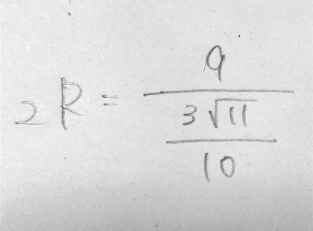 この計算方法を教えてください