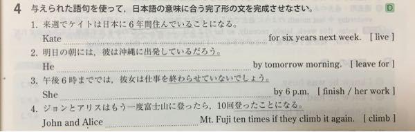 高校英語の問題です 回答よろしくお願い致します
