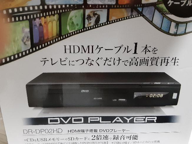 DVDプレーヤーが急に電源がつかなくなってしまって、 中のDVDを出す方法ってありますか?