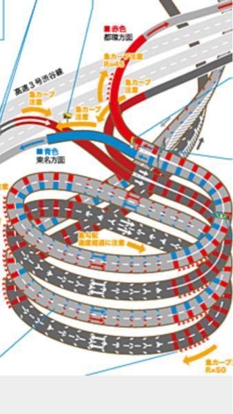 市販のミニ四駆コースで、大橋ジャンクションみたく、円を描きながら上に行ったりするコースを作るのは可能でしょうか? カーブを繋げて、上に重ねていけば大丈夫そうですが、無理やり高低差をつけるので、接続部分が壊れる可能性がありそうです。 ※画像のように複雑じゃなくていいです。