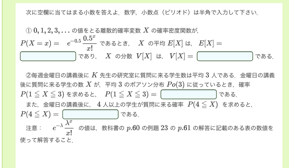 統計学です。 この問題の答え分かる方いませんか?