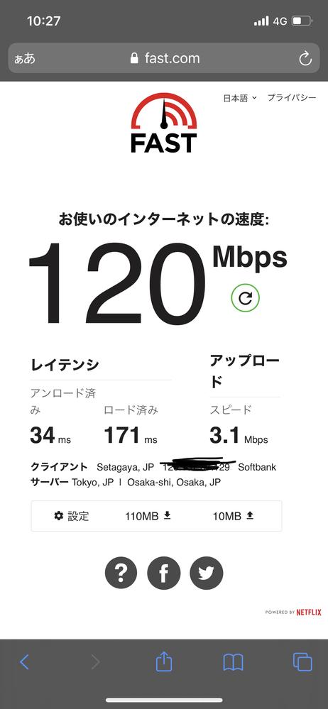 LINEMOのアップロード速度はこんなものなのでしょうか?