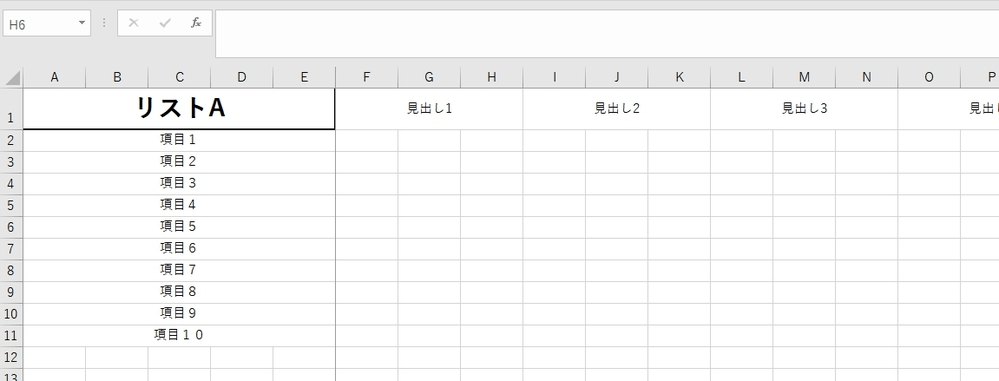 【VBA】横方向にスクロールするリストがあります。 A~E行が固定されていて、F行以降をスクロールするリストなんですが、1列目に大量の見出しが書いており、探したい見出しを探し出してスクロールするのが大変です。 マクロを起動することで検索フォームが出てきて、その検索に見出し名を入力するとその見出しまで自動スクロールするようなマクロのコードをご教授頂きたいです。 見出し名は完全一致ではなく部分一致でも検索できればと思います。