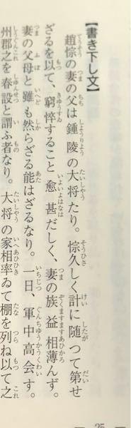 漢文の訳なんですがこの文で然らざる能はざるとありますがどう言う意味ですか?