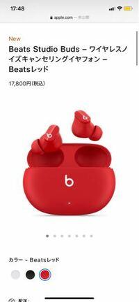 Beatsの新作ワイヤレスイヤホン。 今年の夏発売ですが、7月になったら発売開始なんでしょうか?それとも8月?  待ち遠しい