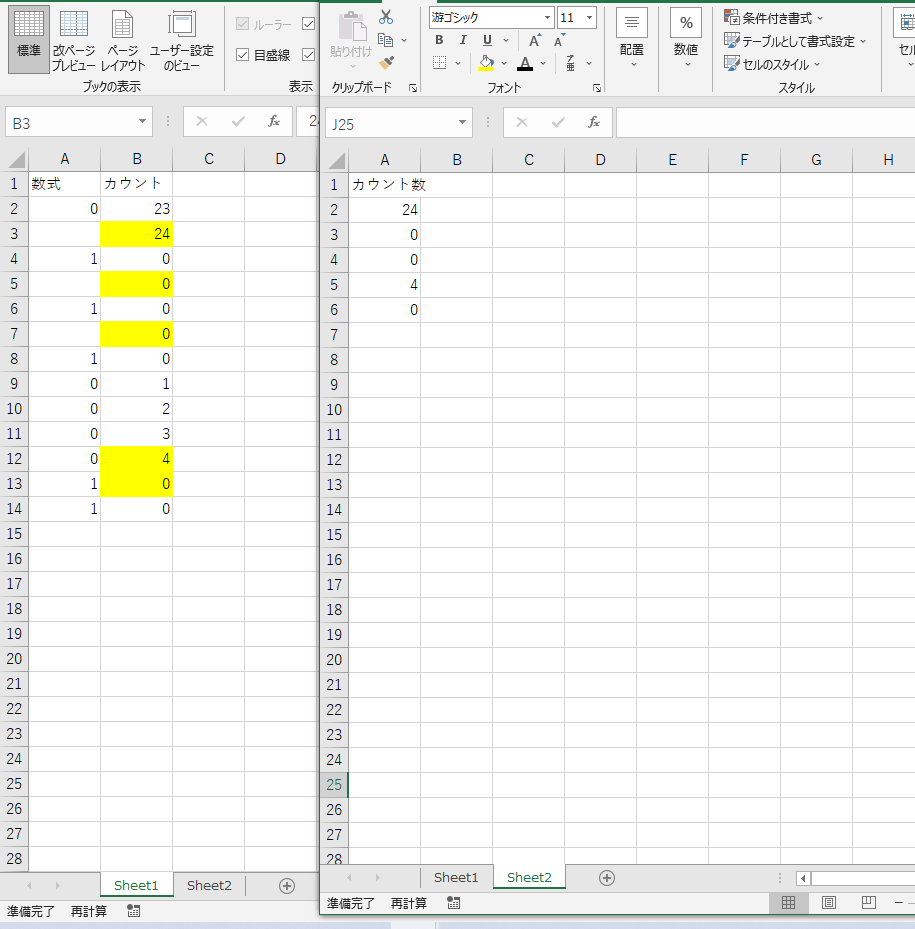 エクセルの関数についてご教示いただければ幸いです。 添付写真の、sheet1のA列に「0」か「1以上の数値」か「空白」(空白の部分は関数が入っております)が入っており、 B列に数値が入っている(B列も数式で表示されている数字です)状況の時に、別シートのsheet2のB列に、A列に「1以上」が入っている時の、右上のB列の数値を表示させたい場合の関数はございますでしょうか。 sheet2に表示している内容が表示させたい結果です。 よろしくお願い申し上げます。