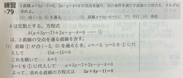 1行目のkは定数とするとありますが、 kは実数とする ではダメですか?