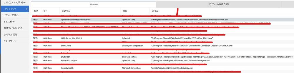 """スタートアップで削除可のプログラム? Win10 64bit 21H1 PCにアプリをインストールしておりますが、スタートアップに 登録しておかなくてもよい、フリーソフトで削除しても問題なプログラムはどれですか? ①HKCU:Run CyberlinkPowerPlayerMediaServer CyberLink Corp. C:\Program Files\CyberLink\PowerDVD21\Common\CLMediaServer\clmediaserver.exe (PowerDVDのメディアサーバー機能だと思われる。削除しない方が無難だろう) ②HKLM:Run EPPCCMON Seiko Epson Corporation """"C:\Program Files (x86)\EPSON Software\Epson Printer Connection Checker\EPPCCMON.EXE""""(EPSONプリンターの接続診断ツール。プリンターの電源をONにしている中、診断情報を取得したいときだけ、アプリのショートカットをクリックすれば良いので削除しても構わないと思う。EPSONに質問中) ③HKLM:Run IAStorIcon Intel Corporation """"C:\Program Files\Intel\Intel(R) Rapid Storage Technology\IAStorIconLaunch.exe"""" """"C:\Program Files\Intel\Intel(R) Rapid Storage Technology\IAStorIcon.exe"""" 60(RAIDも組んでいないが、ASUSマザーのサイトからダウンロードインストールしたIntel Rapid Storage Technologyで、念のため残しておいた方がよいと思う) ④HKLM:Run PowerDVD21Agent CyberLink Corp. """"C:\Program Files\CyberLink\PowerDVD21\PowerDVD21Agent.exe""""(PowerDVD21を起動してBDやDVD等を再生したりする際に常駐させておいた方がよいと思うので残しておいた方が無難だと思う。) ⑤有効 HKLM:Run SecurityHealth Microsoft Corporation %windir%\system32\SecurityHealthSystray.exe(レジストリやスタートアップにて無効にしているWindowsDefender。ESETを使用しているので必要ないが、 将来の為、またChromiumEdgeブラウザーのSmartScreen機能でDefenderの一部を使用する事があるので残しておいた方が無難だと思う。 スタートアップの見直しはXPや7の時代に流行りました。Win10になって無理して 削除はしなくてもよいと思いますが、しても構わないスタートアップ常駐プログラムはありますか?教えてください。"""