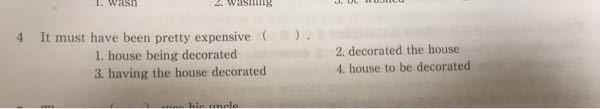 この問題の答えが3番になる文法的理由が分かりません。 どうしてhaveが出てくるのですか? 助けてください