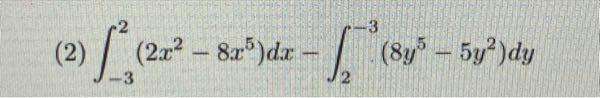 この問題を工夫して解くことってできますか? そのままやると時間がかかるので簡単なやり方があるなら教えていただきたいです