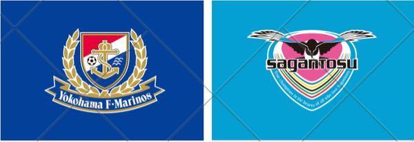 J1リーグ 第19節のホーム 横浜F・マリノス vs サガン鳥栖 の予想スコアをお願いします。⚽️✨