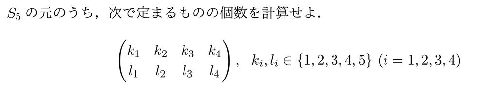【至急】 線形代数のこの問題について教えてください!