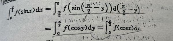 積分の証明問題で、写真の部分がなぜそうなるのかいまいちわかりません。よろしくお願いします。