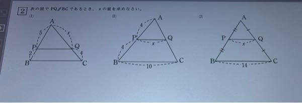 高校数学でこの問題分かる方、答えお願いします。