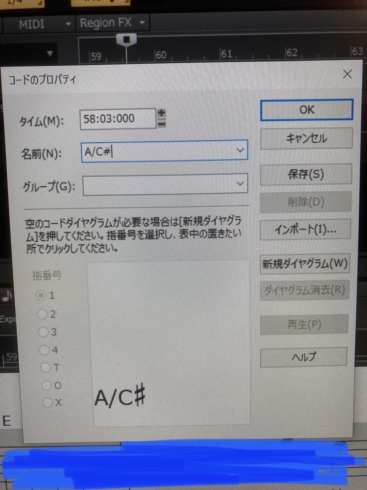 cakewalk by bandlabでコードを入力していたのですが、突然A/C#だけ左にずれて表示されるようになってしまいました #がないと真ん中に表示されるのですが、文字数の制限などがあるの...