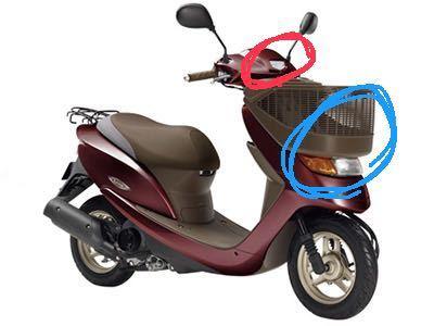 こんばんは。 母のバイク『ホンダディオチェスター』についてです。 型式はJHB-AF6型です。 久しぶりに母のバイクを乗れるように最低限の メンテナンスをしました。 不具合は写真の赤丸のスモールライトと、青丸のヘッドライトが切れている+セルスイッチが反応しないです。 まずヘッドライトを新品のバルブに交換したら 順調にライトがつきました。続いてスモールライトを新品に交換したら、ヘッドライトが弱くなる→ハイビームのみ点灯→ハイビームすらつかないこの流れが1時間程の中で起こりました。 またスモールライトが元気になり、ヘッドライトがつかなくなると、セルスイッチが元気になり反応するようになりました。 ①これは何が原因でしょうか?バッテリーも新品にしたら良くなるか検討しております。 ②またヘッドライトorスモールライトのみの走行は 整備不良として違反の対象になりますか? バイクに詳しい方、ご回答よろしくお願い致します。 最後まで拝見して頂き、ありがとうございました!
