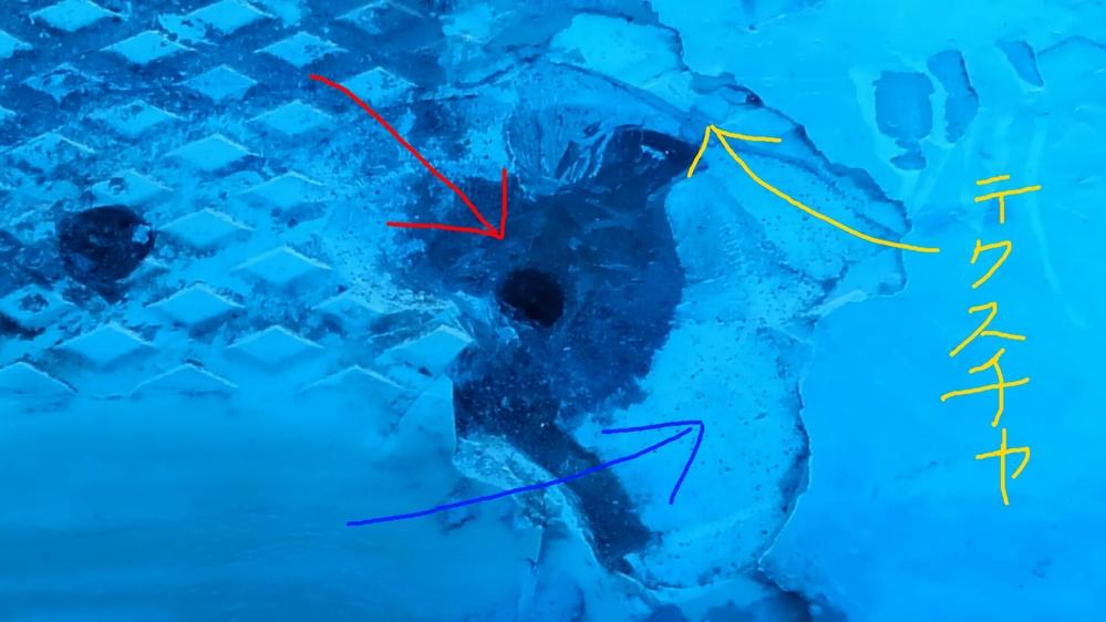 ボートの船体の補修について 画像をご確認頂けると有り難いのですが 赤矢印部分はFRPのようです! 黄色と青矢印はFRPではないですよね? プラスチック系か塗料かわかりませんが、この部分にポリパテはひっつきますか? ポリパテで穴を埋めて、FRPマットを張ればよいのかと、考えています。 穴は3ミリくらいで、まわりの剥がれは3mかける3m程度です
