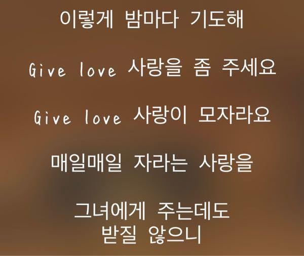 急ぎです! この韓国語を翻訳してほしいです