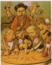 G7の中国に対する風刺画最後の晩餐の様な絵がニュースで出てきましたが過去にあった列強の国々が中国の土地をケーキに例えて切り取って行く絵が ありましたがあれをイメージして作ったんですか?