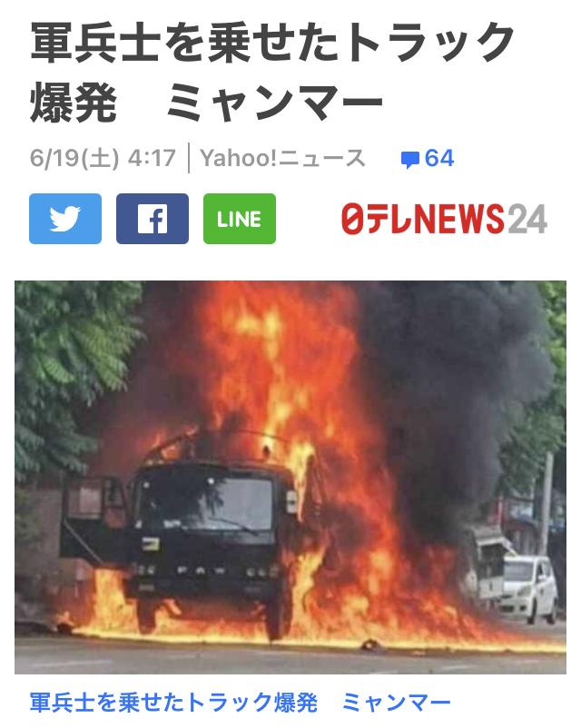 昭和40年代の日本の左翼どころではありませんな… 内戦の一歩手前。 日本でも政情不安に陥るかもしれないから、自衛官は自国民に引き金を引けるように、訓練により一層精進しなければなりませんね。