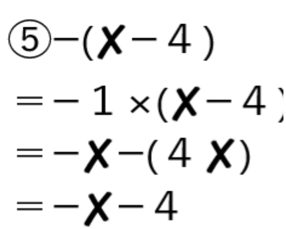 数学の問題です。 次のやり方を詳しく教えて下さい。 お願いいたします。